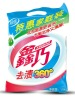 clothes washing powder