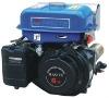 HT166F-2 Gasoline Engine 6.5HP