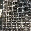 Steel wire mesh hardware cloth