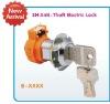 Anti theft lock 3H same number lock game machine electric lock