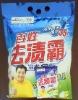 bright super white detergent laundry powder