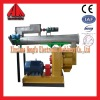 019-SZLH Series Animal Feed Pellet Press