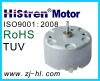 5V 6V DC micro motor for CD player, DVD player