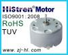 5V 6V DC micro motor for CD player, DVD player