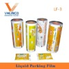 5-layers Co-extrusion UHT Film