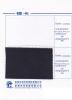 Viscose spandex (lycra) fabric