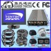 "KT7CFR 7"" 4-way DVR 5-video Input Truck Surveillance CCTV System Car Rearview System also for Caravan/Van/Bus/Trailer"