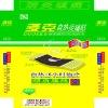 DUOKE Warm Pain Relief Moxibustion Analgisic Patch
