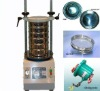 China high precision 200mm laboratory flour sifter