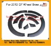 For 2012 Audi Q7 auto trader body kit Wheel Brow