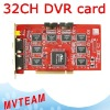 32channels 200fps MPEG4 Software DVR card