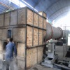 China Cement Rotary Kiln in Cement Industry