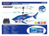 3 channel radio control shark fish helicopter