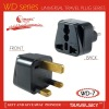 Alibaba Strongly Recommended Qualified UK Travel Adapter With Fully CE&ROHS Approved (WD-7)