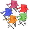 RELAX JUNIOR CHAIR/CAMPING CHAIR
