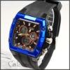 New watch 0918