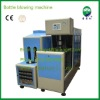 Injection Blowing Moulding Machine/Equipment/System PET HY-A4