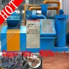 Good quality!!! waste copper cable recycling machine