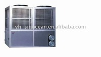 Screw type air source heat pump