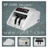 Currency bill counter and detector RP2266A