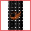 "46.9""x21.3"" 18V 75W MONO Solar Cell Panel Power Battery [EM26]"