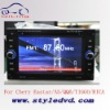 Good price for car dvd player for Chery Eastar/A5/QQ6/TIGGO/RICA with rds,virtual disc,ipod,steering wheel and Hebrew language