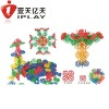Blow Molding Products kitchen toys, plastic play toy, baby toy, children like most toys
