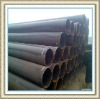 seamless petroleum casing tube