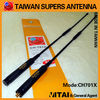 SUPERS CH-701X High Gain Walkie Talkie Antenna