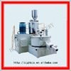 New-type High-speed Plastic Powder Mixer