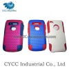 Good quality mobile phone protector case 2 in 1 with circle