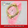 New design watch excellent colorfull leisure silicone watch