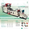 Stationery 2-6 Layers PE Sheet Extruder