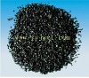 specialized supply nut shell granular activated carbon