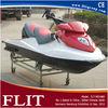 2012 3 Passengers CE Motor boat