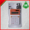 Cheap 12 digital solar electronic Calculator stocklot