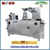 DPB140 Aluminum Plastic Blister Packing Machine