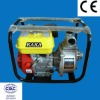 2 inch portable powerful gasoline water pump wp20