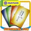 PVC writable s50 Mifare 1K card