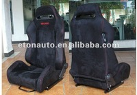 Universal Car Racing Carbon Fiber Seat