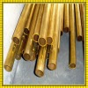 Low price C1220T copper tube