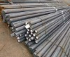A36/A3/Q235 Construction steel