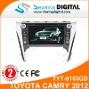Toyota camry 2012 car computer with gps navigation ipod digital tv