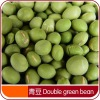 Free Samples Supply many kinds of beans green mung beans specification mung bean for sale(in bulk)