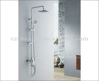 CFG19088 Multifunctional shower set