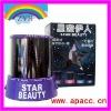 Novel star beauty LED projector