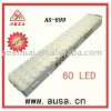 60 LED Rechargeable Emergency Light AS-899