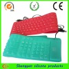 2012 new bluetooth keyboard latest models