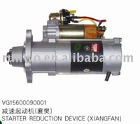 XIANGFAN STARTER REDUCTION DEVICE