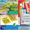 scratch cards lottery